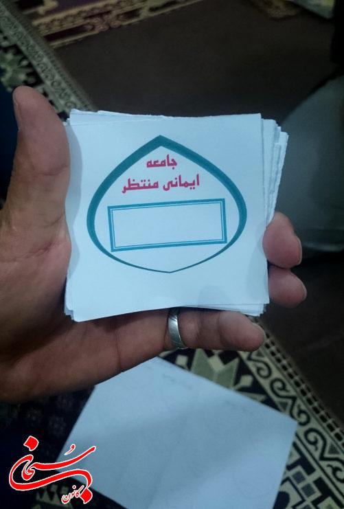 تصاویر رأی گیری جامعه ایمانی کوهدشت برای انتخاب کاندیدا (4)