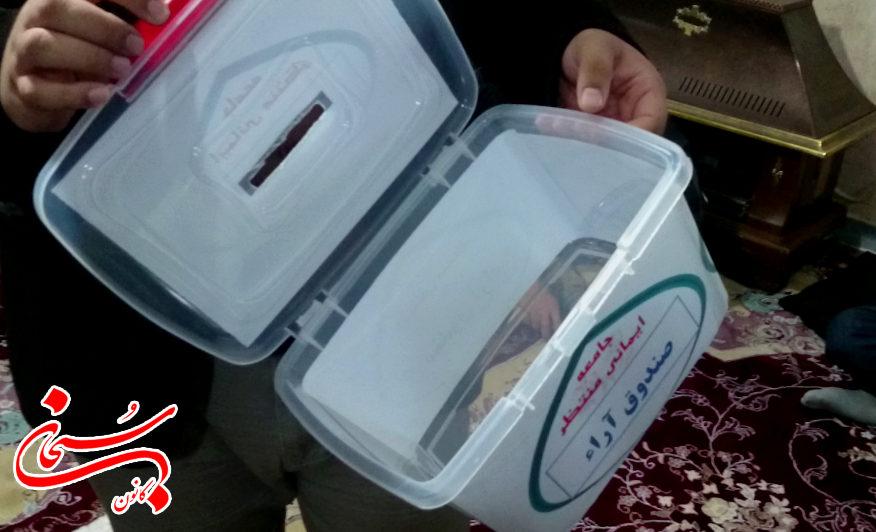 تصاویر رأی گیری جامعه ایمانی کوهدشت برای انتخاب کاندیدا (6)