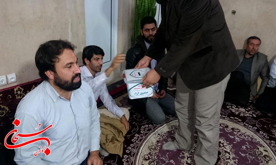 تصاویر رأی گیری جامعه ایمانی کوهدشت برای انتخاب کاندیدا (7)