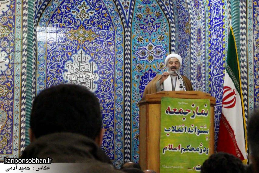تصاویر نماز جمعه ۱۱ دی 94 کوهدشت لرستان (1)