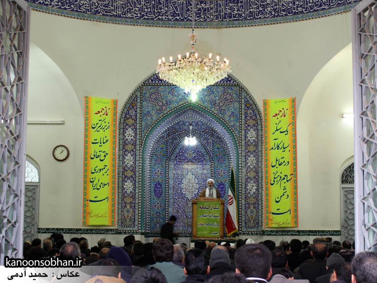 تصاویر نماز جمعه ۱۱ دی 94 کوهدشت لرستان (18)