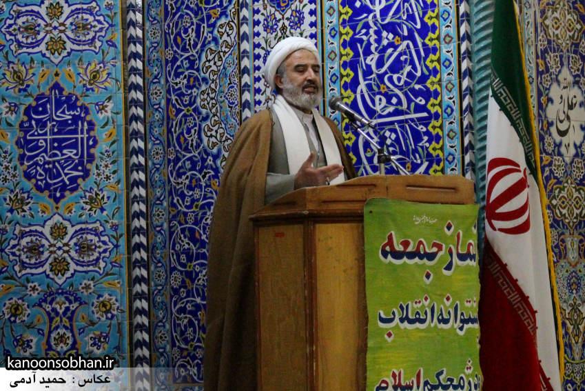 تصاویر نماز جمعه ۱۱ دی 94 کوهدشت لرستان (9)