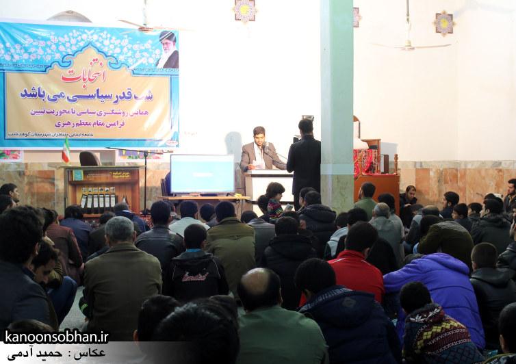 تصاویر همایش جامعه ایمانی کوهدشت (10)