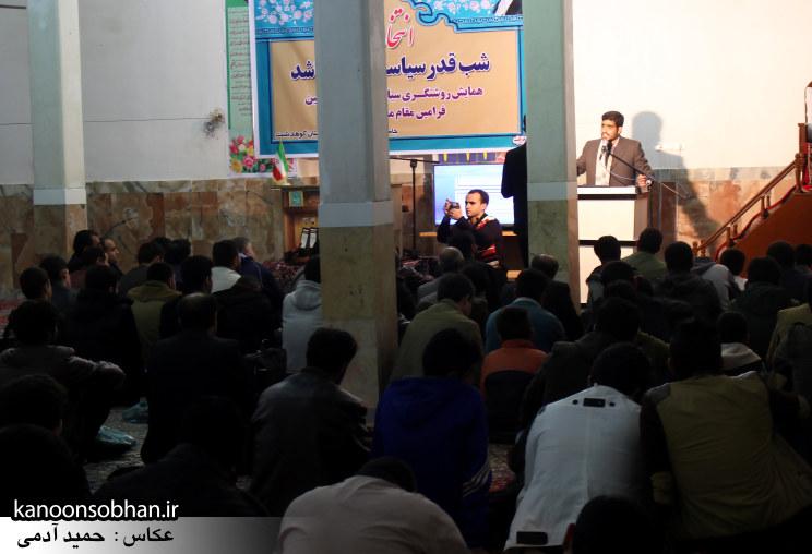 تصاویر همایش جامعه ایمانی کوهدشت (21)