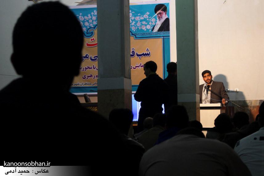 تصاویر همایش جامعه ایمانی کوهدشت (23)