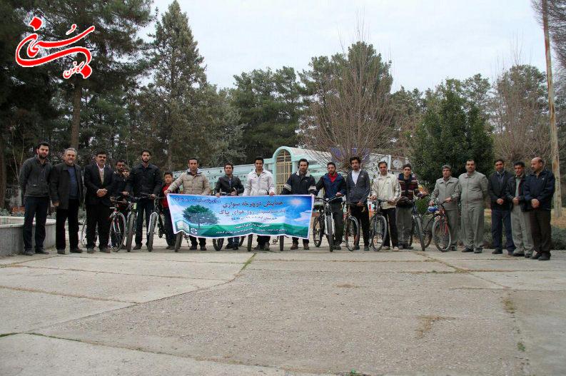 تصاویر همایش دوچرخه سواری کوهدشت (1)