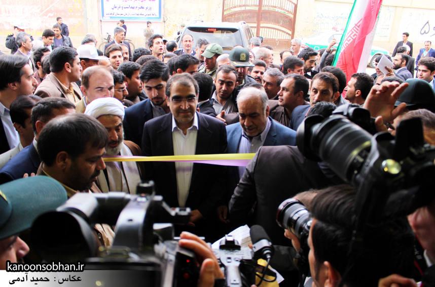 تصوير حضور وزير بهداشت در کوهدشت