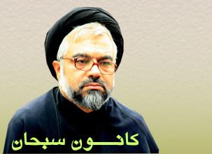 سید صادق محمدی وفایی