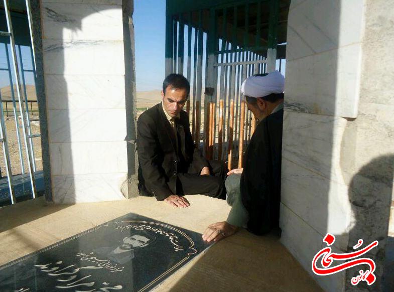 شهید محمد مراد گراوند کوهدشت (8)