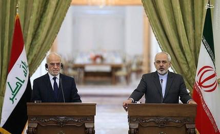 ظریف و وزیر خارجه عراق
