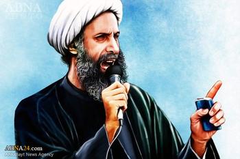 واکنش ها به شهادت شیخ نمر