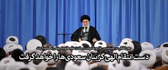 http://farsi.khamenei.ir/ndata/home/1394/13941013957c6648.jpg