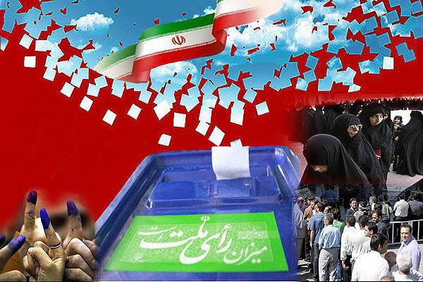24 کاندید مجلس در کوهدشت رد صلاحیت شدند.