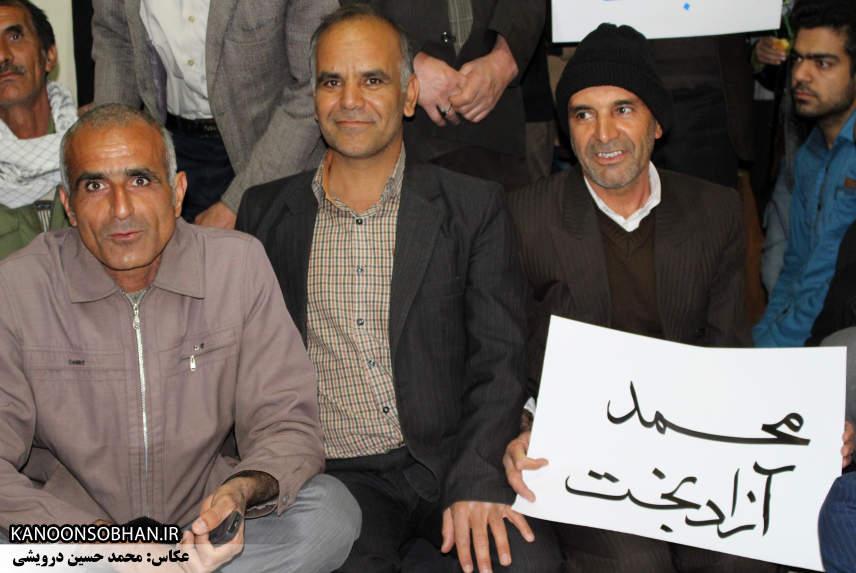 اعلام حمایت طایفه درویش از محمد آزادبخت +تصاویر (10)