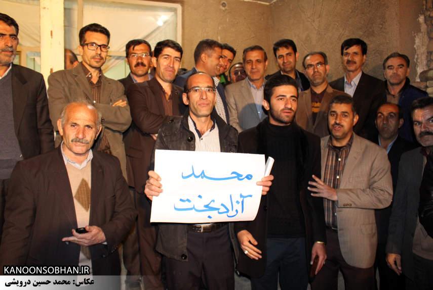 اعلام حمایت طایفه درویش از محمد آزادبخت +تصاویر (11)