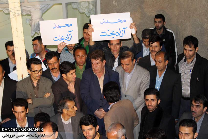 اعلام حمایت طایفه درویش از محمد آزادبخت +تصاویر (14)