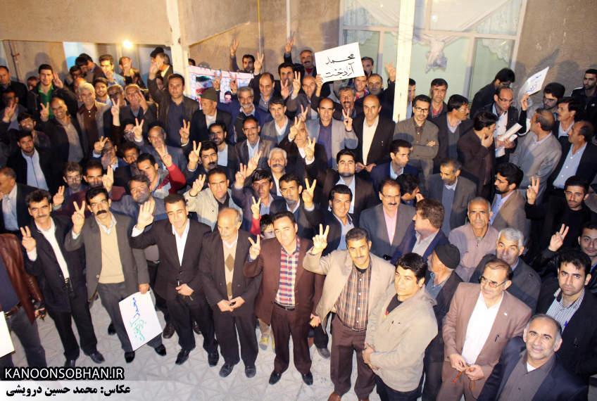 اعلام حمایت طایفه درویش از محمد آزادبخت +تصاویر (16)