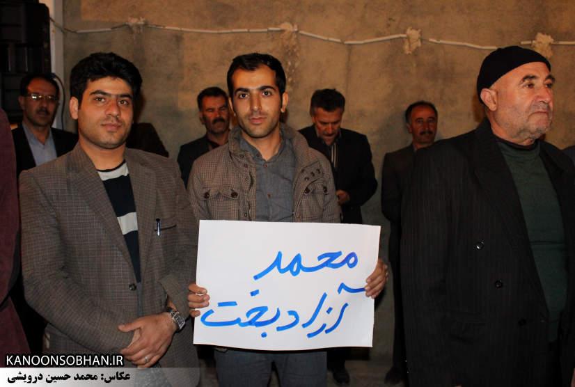 اعلام حمایت طایفه درویش از محمد آزادبخت +تصاویر (23)