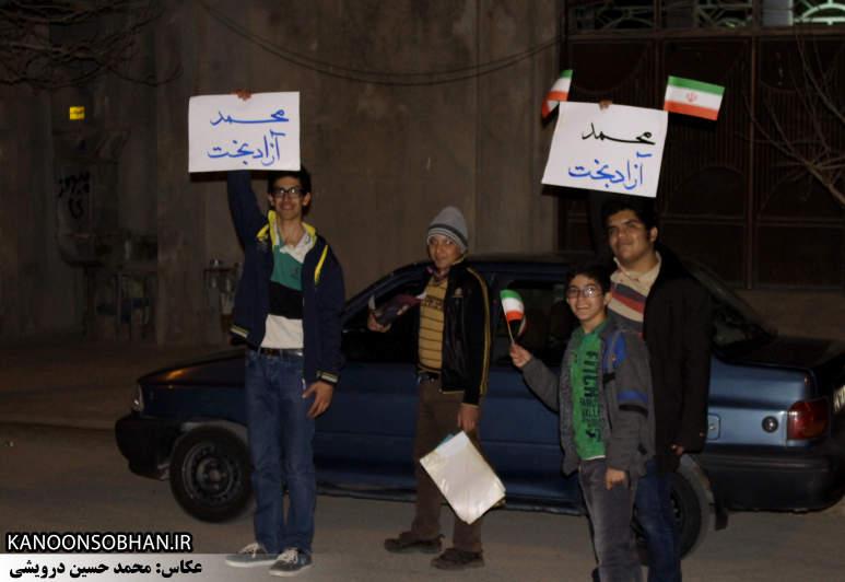 اعلام حمایت طایفه درویش از محمد آزادبخت +تصاویر (32)