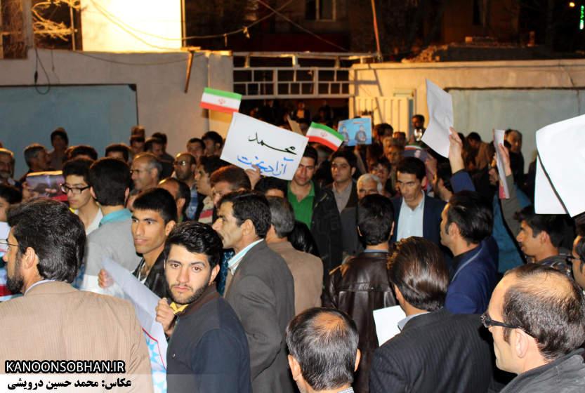 اعلام حمایت طایفه درویش از محمد آزادبخت +تصاویر (36)