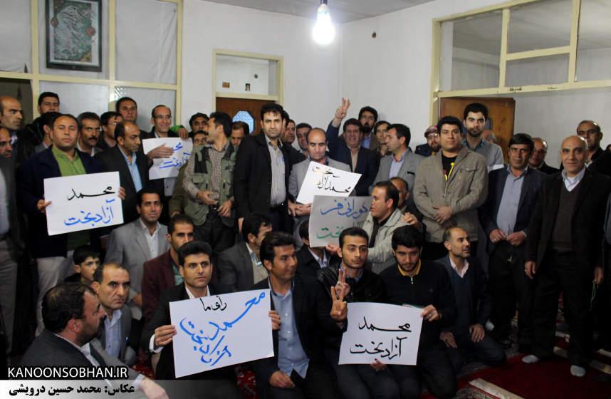 اعلام حمایت طایفه درویش از محمد آزادبخت +تصاویر (5)