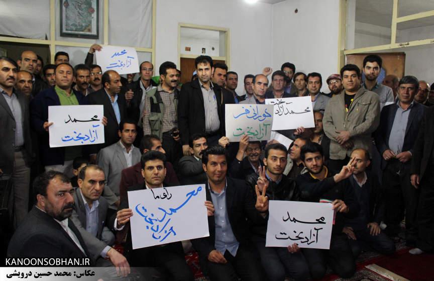 اعلام حمایت طایفه درویش از محمد آزادبخت +تصاویر (6)