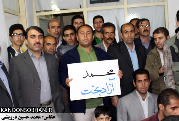 اعلام حمایت طایفه درویش از محمد آزادبخت +تصاویر (7)