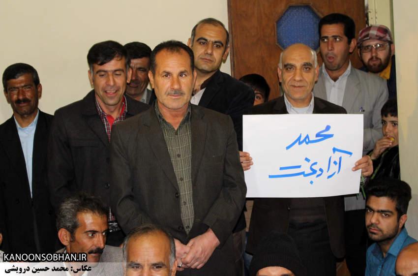 اعلام حمایت طایفه درویش از محمد آزادبخت +تصاویر (9)