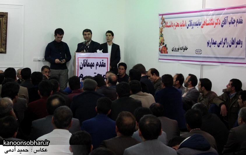 تصاویرجلسه هم اندیشی اساتیددانشگاه آزاد وپیام نور کوهدشت با دکتر الهیارملکشاهی (25)