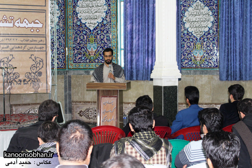 تصاویر افتتاحیه همایش چهارمین گردهمایی افسران فرهنگی لرستان (3)