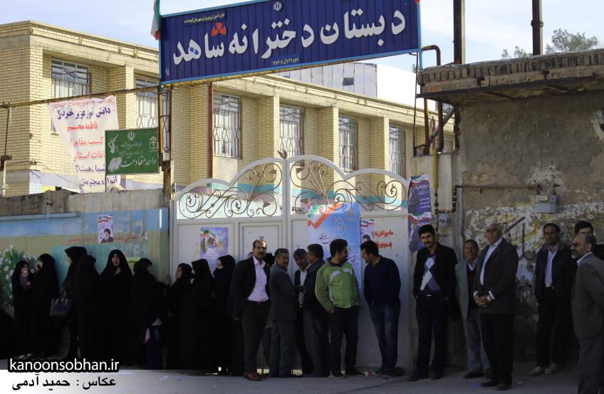 تصاویر حضور پرشور مردم کوهدشت در پای صندوق های رأی (5)