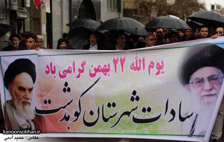 تصاویر راهپیمایی با شکوه 22 بهمن94 کوهدشت (1)