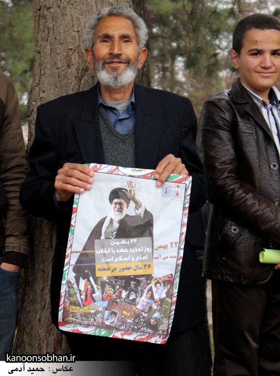تصاویر راهپیمایی با شکوه 22 بهمن94 کوهدشت (16)