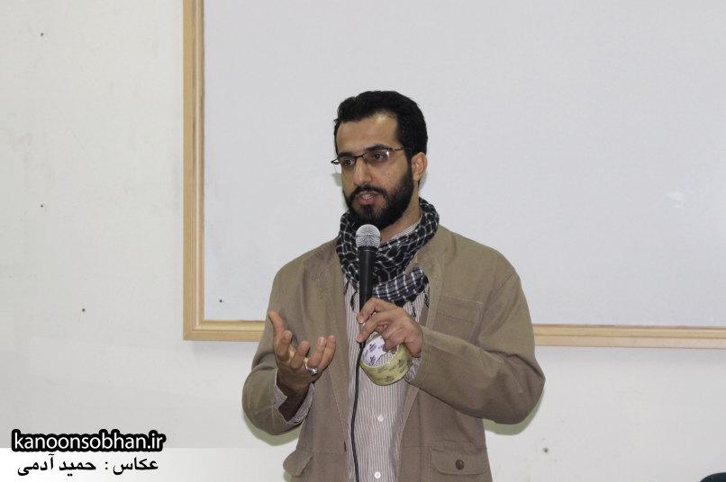 تصاویر روز نخست همایش چهارمین گردهمایی افسران فرهنگی لرستان (1)