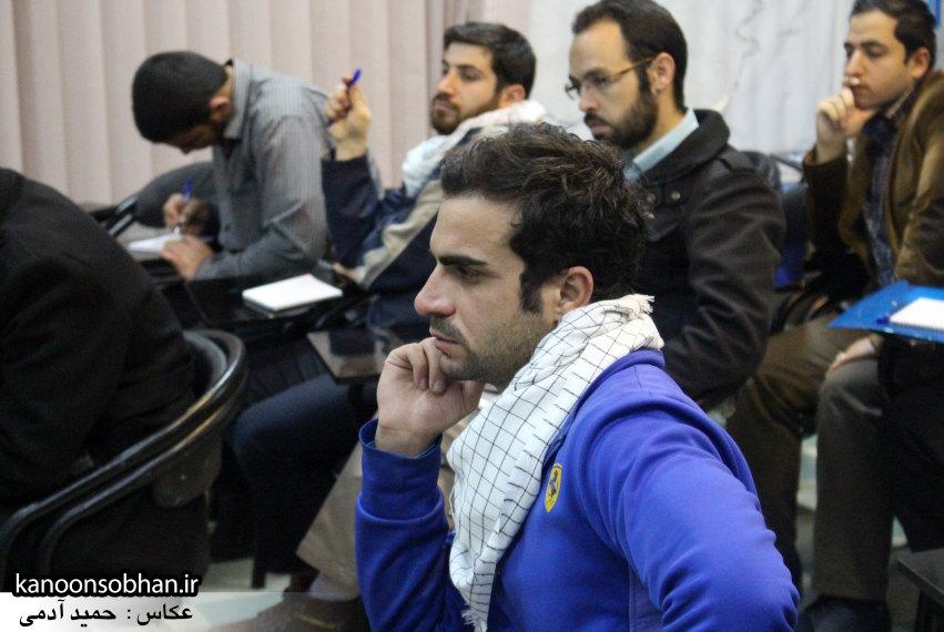 تصاویر روز نخست همایش چهارمین گردهمایی افسران فرهنگی لرستان (15)