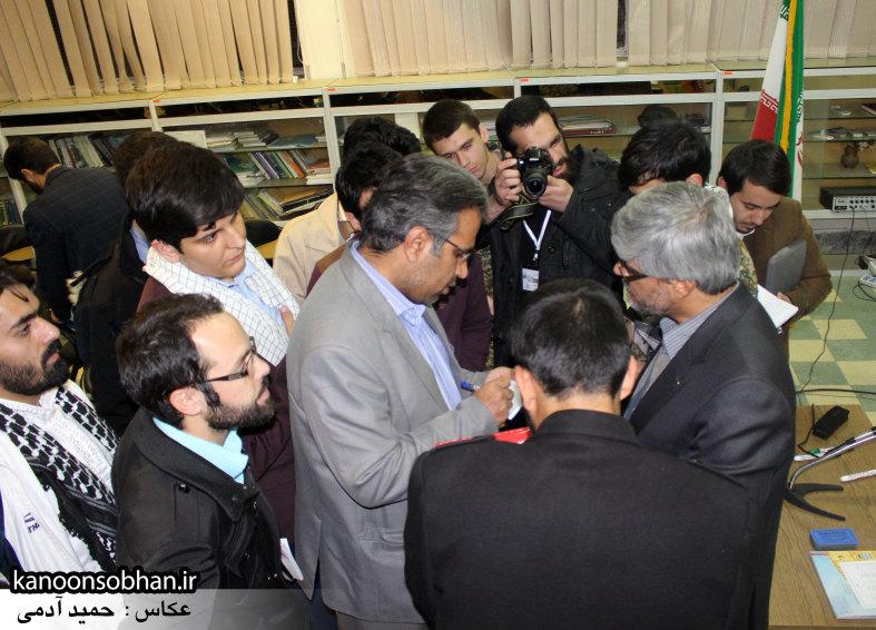 تصاویر روز نخست همایش چهارمین گردهمایی افسران فرهنگی لرستان (18)