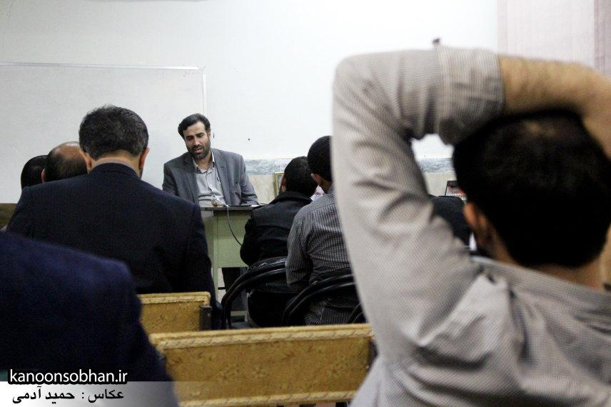 تصاویر روز نخست همایش چهارمین گردهمایی افسران فرهنگی لرستان (20)