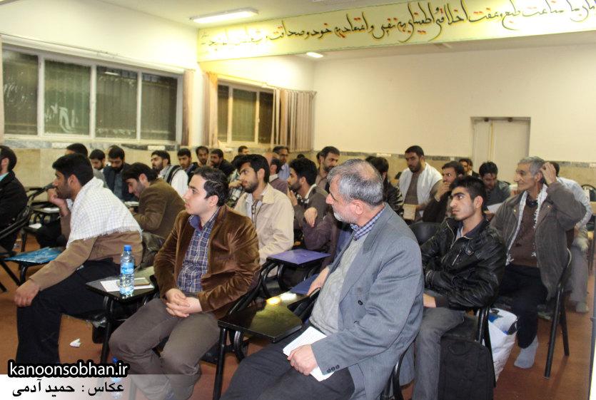 تصاویر روز نخست همایش چهارمین گردهمایی افسران فرهنگی لرستان (22)