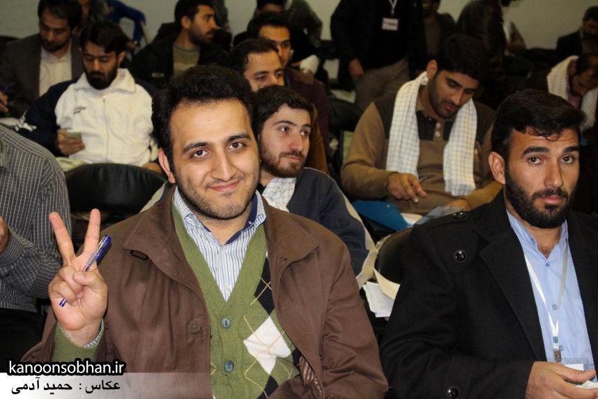 تصاویر روز نخست همایش چهارمین گردهمایی افسران فرهنگی لرستان (3)