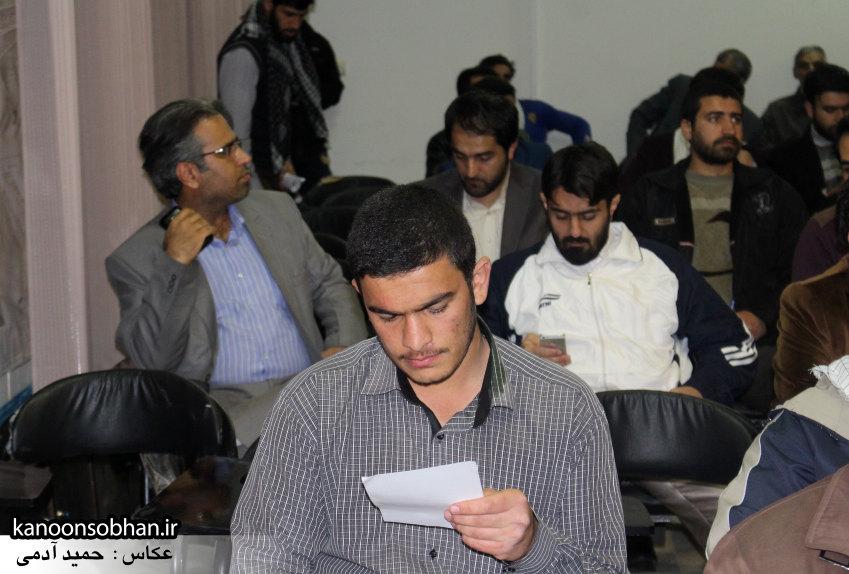 تصاویر روز نخست همایش چهارمین گردهمایی افسران فرهنگی لرستان (4)