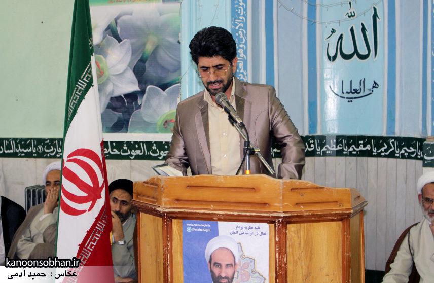 تصاویر سخنرانی آیت الله احمد مبلغی در جمع مردم کوهدشت (1)