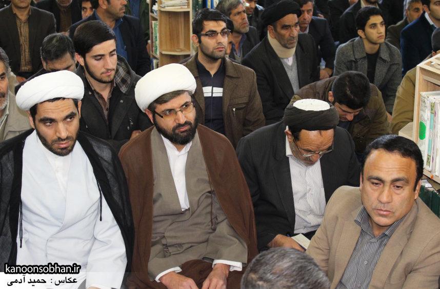 تصاویر سخنرانی آیت الله احمد مبلغی در جمع مردم کوهدشت (16)