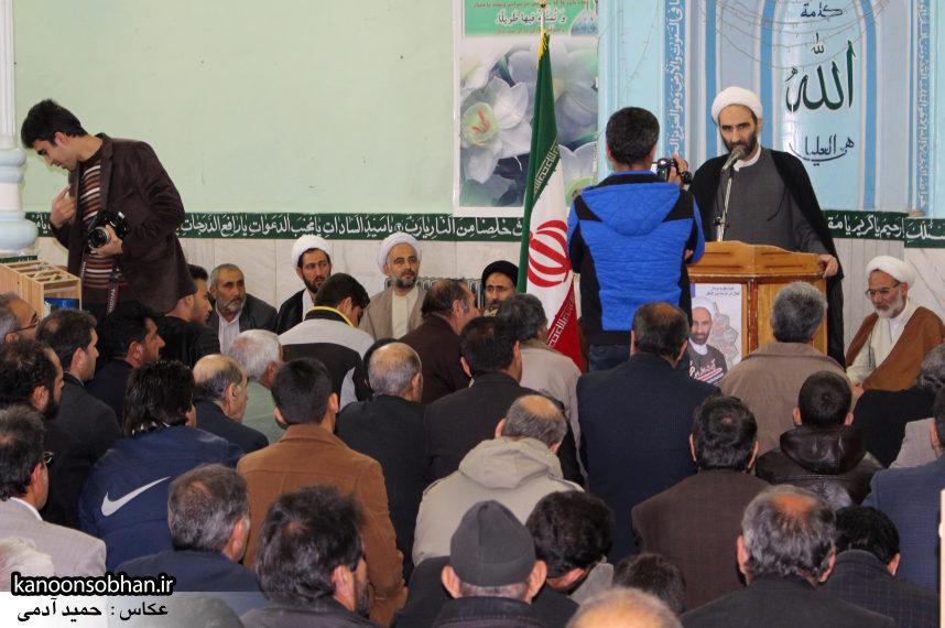 تصاویر سخنرانی آیت الله احمد مبلغی در جمع مردم کوهدشت (22)