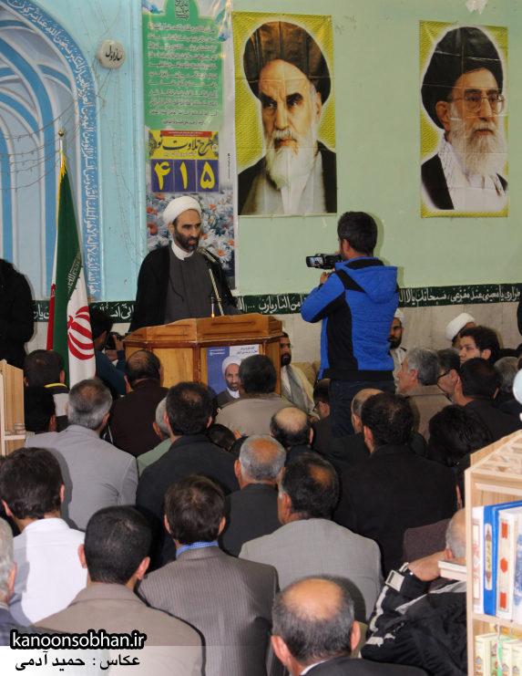 تصاویر سخنرانی آیت الله احمد مبلغی در جمع مردم کوهدشت (24)