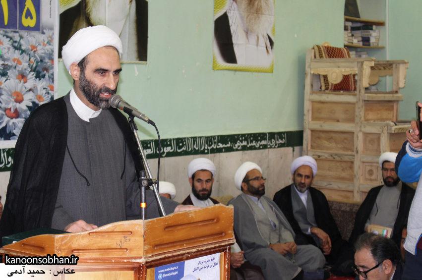 تصاویر سخنرانی آیت الله احمد مبلغی در جمع مردم کوهدشت (26)