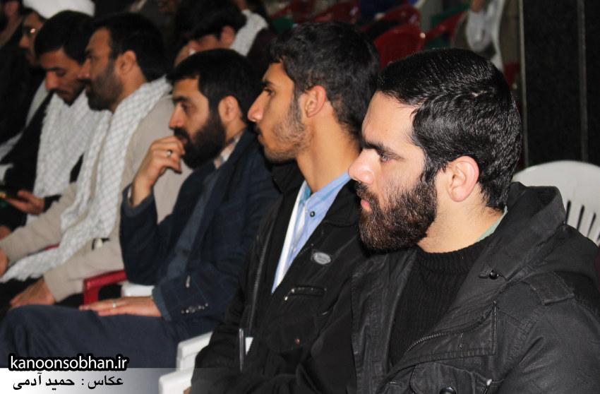 تصاویر سخنرانی سردار یکتا در همایش چهارمین گردهمایی افسران فرهنگی لرستان (11)