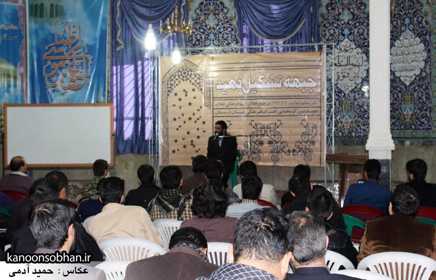 تصاویر سخنرانی سردار یکتا در همایش چهارمین گردهمایی افسران فرهنگی لرستان (12)