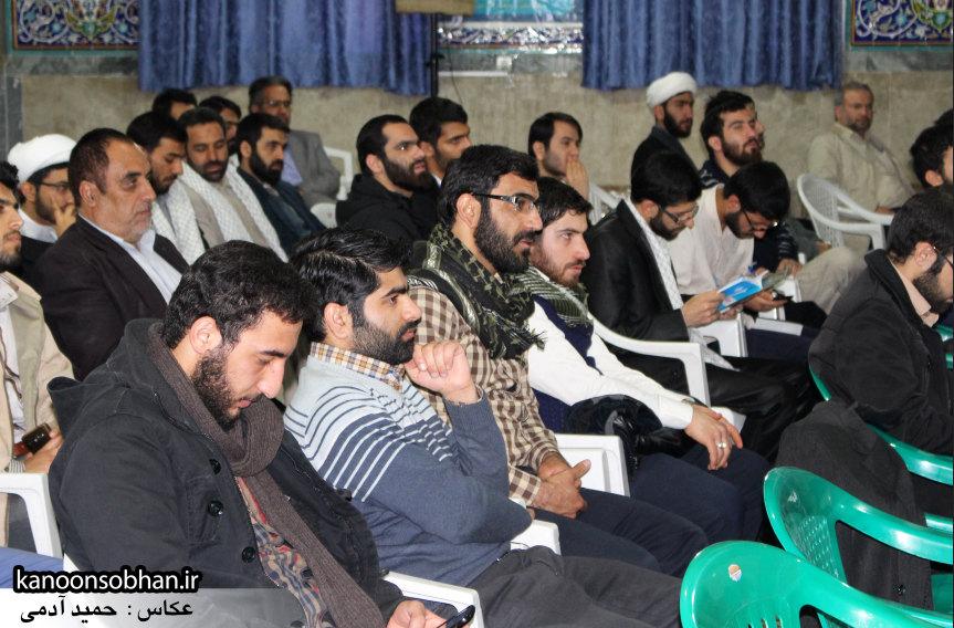 تصاویر سخنرانی سردار یکتا در همایش چهارمین گردهمایی افسران فرهنگی لرستان (4)