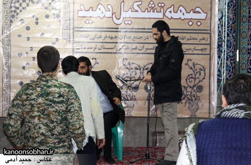 تصاویر سخنرانی سردار یکتا در همایش چهارمین گردهمایی افسران فرهنگی لرستان (8)