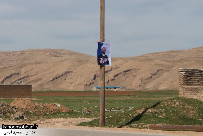 تصاویر سفر آیت الله احمد مبلغی به رومشکان و سوری (63)